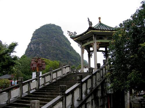 Yangshuo Gazebo