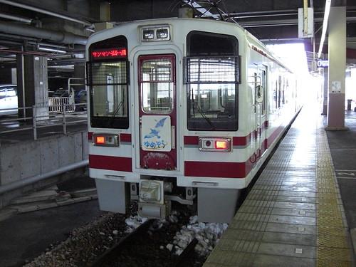 CIMG3861