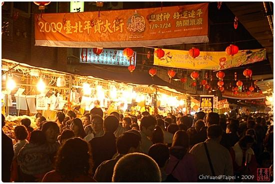 2009台北年貨大街01