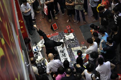 Chinatown - CNY 2009