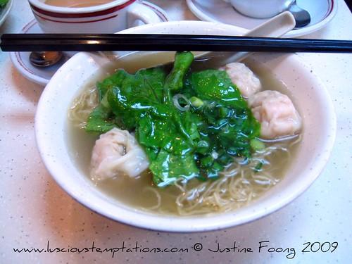 Wonton Tong Mien - Hong Kong