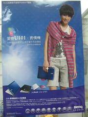 Taipei Special 2009