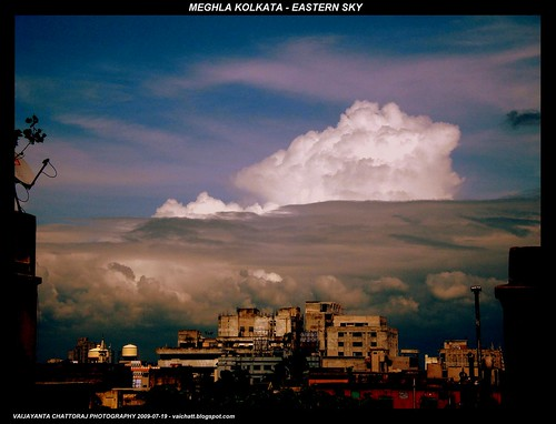 MEGHLA KOLKATA - EASTERN SKY