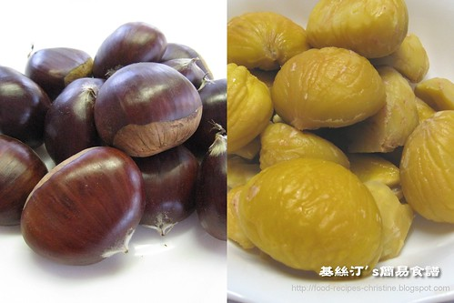 栗子 chestnuts