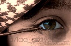+ سواد العين +