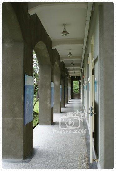 松園別館 (1)