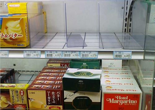 De la margarine, mais pas de beurre