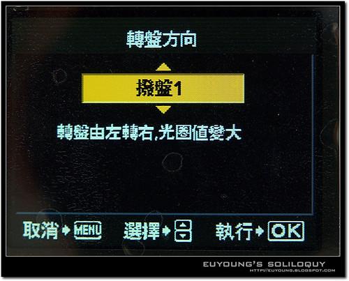 e420_menu22 (by euyoung)