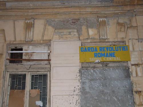garda revolutiei