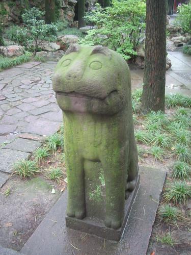 stone cat?