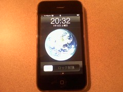 IT:iPhone