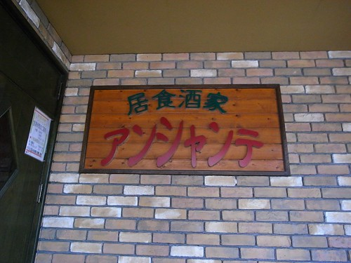 R0016195