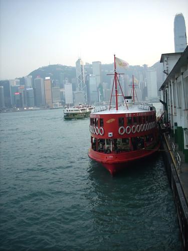 HONG KONG 7172
