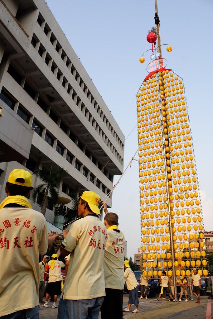 2008年 桃園中元祭 景福宮 鈞天社