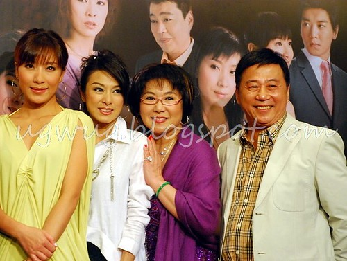 Tavia Yeung, Michelle Yim, Louise Lee, Har Yu