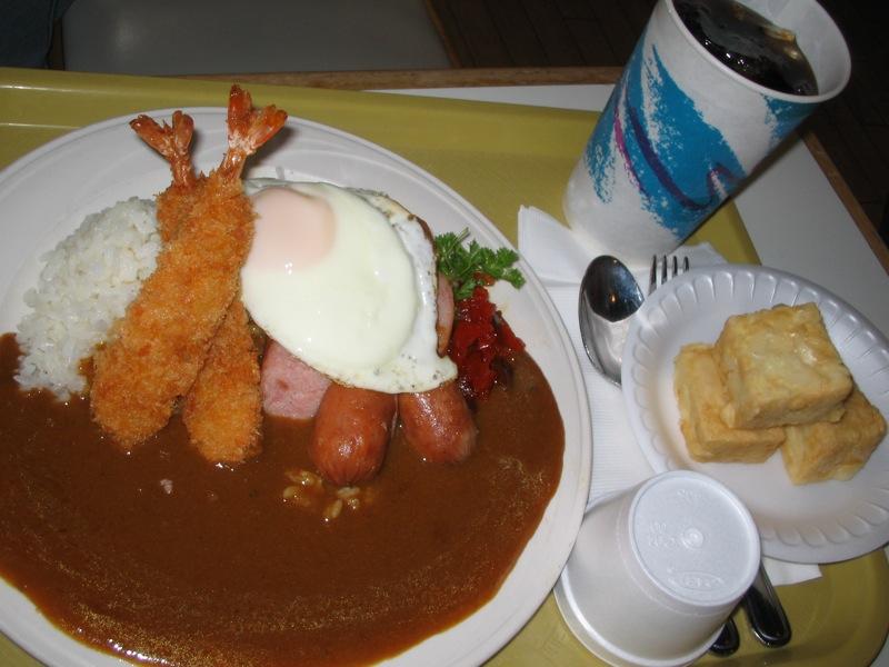 Mitsuwa Food Court - Torrance