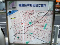 Mappa di FukushimaKu Osaka