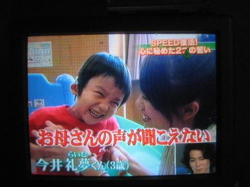 Eriko's son Lime