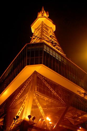 Nagoya television tower