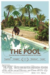 pool_xlg