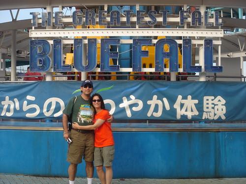 south korea and japan sept 2008 241