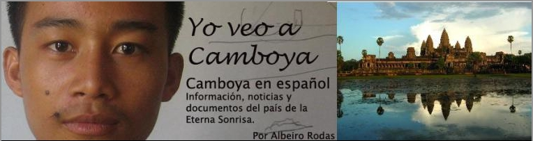 Camboya en Español