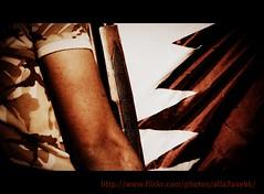 ـ18ـ من شهر ديسمبر هۈ آليۈمـ آلعظيمـ عيد لهآآ من بعد ڪآن آلعيد في آستقلآلهآ ــ (★Ᾰΐΐα-7αseβκ) Tags: army gun day flag national qatar يوم قطر علم سلاح الاستقلال