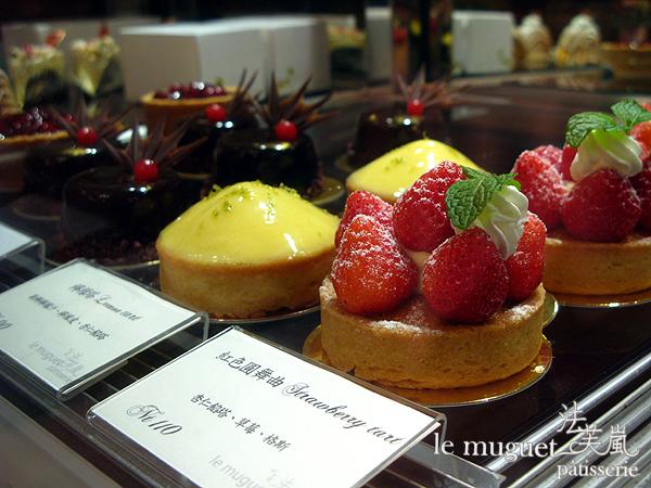 081227_02_法芙嵐蛋糕