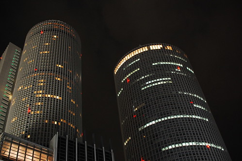 CENTRAL TOWERS