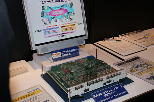 100Gbps実証試験ボード/NICT