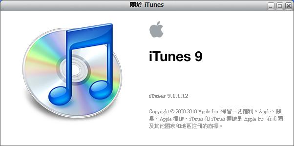 iTunes 9.1.1.12