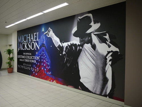 MICHAEL JACKSON - The Official LIFETIME Collection