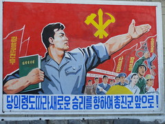 DSC01681 (mikestuartwood) Tags: asian asia north korea communist communism korean socialist socialism northkorea dprk dpr northkorean dprkorea dprkorean