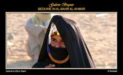 BEDUINE IN AL-BAHR AL-AHMAR (Albert  bognerart.eu) Tags: sahara geotagged photo foto desert albert egypt hijab folklore desierto egipto niqab nationalcostume gypten egitto bah hurghada wste deserto bedouin dsert beduini egy beduino gypte msr beduine jeepsafari bogner tracht beduno iso80 l hammada beduinen pustinja bdouins egipat  traditionellekleidung albertbogner bognerart ev12 tele4 artmemberssalzburg colors200000 bognerartcommentedpictures alghardaqah rgb160140120 albahralahmar gouvernementrotesmeer muhafazatalbahralahmar alghurdaqah algurdaqa ilgardaga ilgurdaga geo2734 redseagovernorate volkstracht mannaitours geo270337 desertodosaara   geo27043365 geo27038773365406      hurghadajeepsafari
