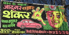 Poster for a Magician, Bikaner, Rajasthan (Floppylion) Tags: street pink india car advertising poster hand magic streetsign billboard fluorescent turban bikaner rajasthan lurid magician advertise signpainting devanagari top20signs devanagariscript