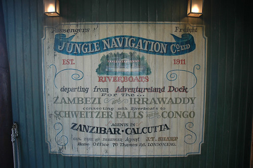 Jungle Cruise (07)