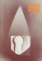 Jauna gaita 202 (Design and illustrations from Latvia) Tags: illustration typography design graphicdesign latvia 1995 90s latvija coverdesign dizains grafiskaisdizains ilustrācija jaunagaita voldemārsavens