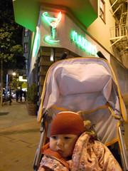 Maxine's-1st-cabaret-bar.jpg (meanjean) Tags: ricoh grd ricohgrd ricohgrdii