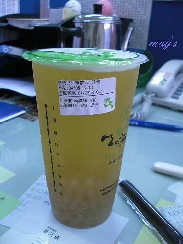 吃CIMG0522