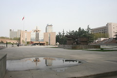 Square in front of the library (lfom5608) Tags:  jiaotonguniversity