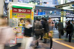 at Shibuya, Tokyo (by no_typographic_man)
