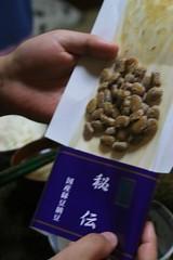 IMG_0874 (shinyai) Tags: japan aomori hirosaki