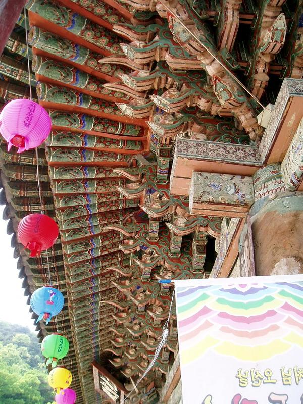Daegwangbojeon(3)