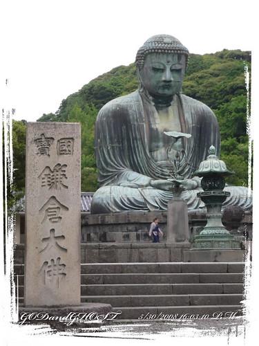 Japan_day2_025