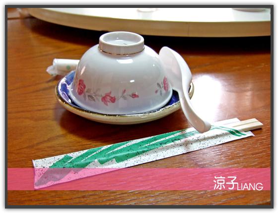 金龍飯店01