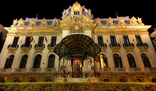 George Enescu Museum (Cantacuzino Palace), Calea Victoriei, Bucureşti, Romania