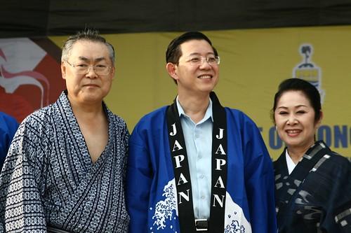 YAB Lim Guan Eng @ Penang Bon Odori 2008