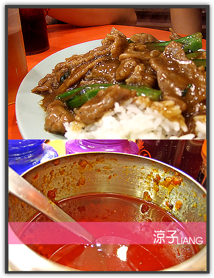 榮華茶餐廳07
