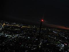Night View from Seoul TowerIMG_3309 (Mickey Mikkii) Tags: korea seoul suwon