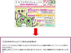 080830(2) - 慶祝紫式部『源氏物語』誕生1000年紀念,漫畫家大和和紀的同名連載確定2009年1月首播電視動畫版